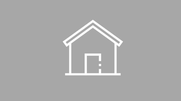 В г.Пушкино, мкр.Заветы Ильича продается участок  6 соток ( 5,5 сотки сам участок и дорожка к дому 0,5 сотки)